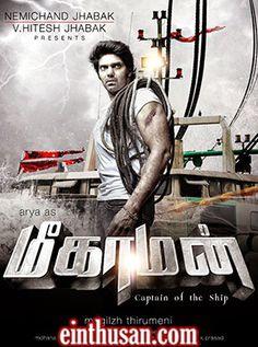 Meaghamann (2014) Tamil in HD - Einthusan