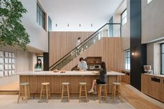 Airbnb Tokyo Office | SUPPOSE DESIGN OFFICE Co., Ltd., Airbnb Environments