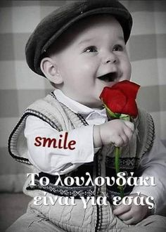 Smile, Baby, Baby Humor, Infant, Babies, Babys, Laughing