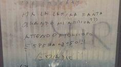 """Tivoli prof scrive sul muro di scuola: """"Era solo un sonetto d'amore"""" #annuncinet #personali #sales #italia #Roma #persone #vendite"""