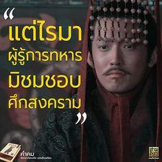 Movies, Movie Posters, Films, Film Poster, Cinema, Movie, Film, Movie Quotes, Movie Theater