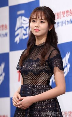 kim so hyun Child Actresses, Korean Actresses, Korean Actors, Actors & Actresses, Cute Korean, Korean Girl, Asian Girl, Korean Beauty, Asian Beauty