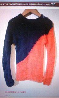 mohair sweater by camdenlock clothing punk by camdenlockclothing