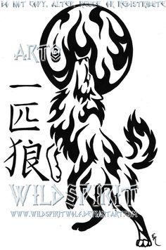 """tattoo design of a howling flame wolf with the kanji for ippiki ookami which means """"lone wolf""""."""