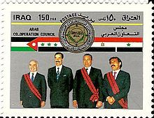 Iraqi stamp about the Arab co-operation Council founded by King Hussein, Hosni Mubarak of Egypt, Saleh of North Yemen and Saddam Hussein of Iraq
