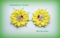 Цветок Канзаши Мастер-класс / Kanzashi Flower Tutorial