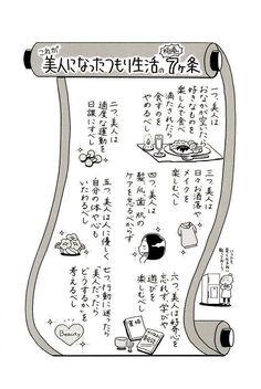 Pin by Naoko Sugimoto on 言葉