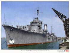 """最終艤装中の駆逐艦『天霧』 (昭和5年 石川島造船所) Nov, 1930 Destroyer """"Amagiri"""" fitting out in Ishikawajima ship-yard. The """"Amagiri"""" is a meaning named the Mist in the entire sky. Ww2 Aircraft, Aircraft Carrier, Tin Can Sailors, Model Warships, Heavy Cruiser, Imperial Japanese Navy, Army & Navy, Navy Ships, Military Weapons"""