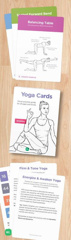 Enjoy yoga practice anywhere with your Yoga Cards, a simple visual guide for all levels: http://WLshop.co