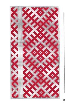 Gallery.ru / Фото #71 - Ukrainian pattern book - sandra-rose-canada