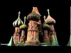 История России для детей 1 - YouTube