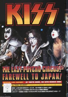 Kiss Memorabilia, Paul Gilbert, Kiss Pictures, Tokyo Dome, Over The Years, Pin Up, Teen, Japan, Rock