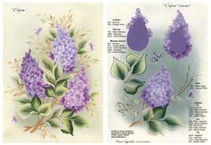 Educational laminated sheets available from Tatyana Kudryavtseva