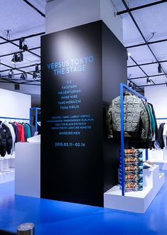 Naming & Collateral Design. Retail Store Design, Retail Shop, Visual Display, Display Design, Fashion Store Design, Ikea Interior, Store Interiors, Sports Shops, Store Displays