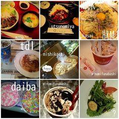 #外食溜まった 写真少したまったので。都内と千葉と栃木 #japanese #jpn #jp #japan #lunch #外食  #肉 #steak #beefsteak #branch #ブランチ #ランチ #sashimi #misosoup  #umami #chiba #tokyo  #japanesefood #food #washoku #飯テロ #カワイイ #madeinjapan  #ご飯  #ごはん #日本  #instafood  #cookingram  #記録