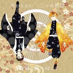 Twitter Favorite Character, Chibi, Illustration, Slayer Anime, Animation, Demon, Art, Anime, Manga