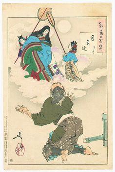 Heian Era, Heian Period, Hokusai, Moon Palace, Moon Princess, Art Japonais, Japanese Prints, Japanese Patterns, Japan Art