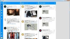 サポート終了したTweetDeckの感覚で使えるマルチアカウント対応TwitterクライアントTweeten