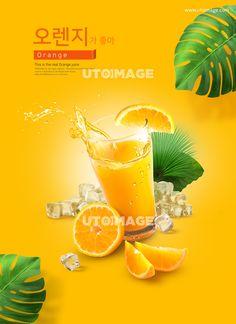 Food Menu Design, Food Poster Design, Event Poster Design, Graphic Design Flyer, Ad Design, Flyer Design, Social Media Banner, Social Media Design, Creative Advertising