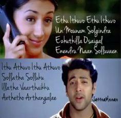 100 Love Lyrics Ideas Tamil Songs Lyrics Lyrics Song Lyrics
