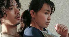 Watch 陷入愛情 第7集 Furenaba Ochin Ep 7 Eng Sub Japanese Drama Youtube