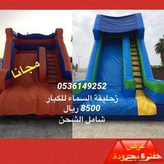 نطيطات ملعب صابوني العاب هوائية بيع وتأجير Toddler Bed Bed Furniture