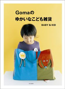kodomo-cover-mini.jpg
