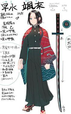 Yandere Anime, Anime Oc, Anime Demon, Anime Naruto, Female Character Inspiration, Fantasy Character Design, Demon Slayer, Slayer Anime, Fantasy Characters