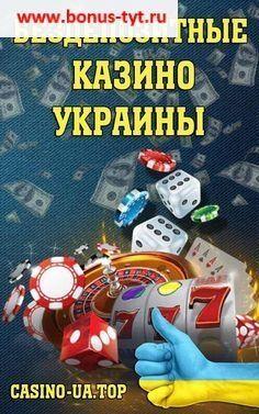 Казино моментальный вывод на яндекс деньги игровые слоты казино вулкан