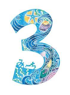 紅型体験 特別編 絵柄4(数字) | コジーサの画帖 Okinawa Tattoo, Japanese Patterns, Planner Template, Overlays, Arts And Crafts, Doodles, Symbols, Templates, My Favorite Things