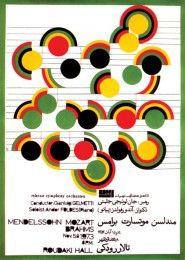 Morteza Momayez | Poster