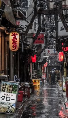 A rainy day in Japan..