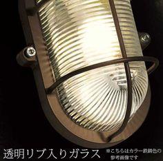 【楽天市場】LED玄関照明 外灯 マリン 壁付け照明 おしゃれ センサーなし エクステリア マリンライト チャコールグレー:DIY.ガーデン通販エクステリア関東