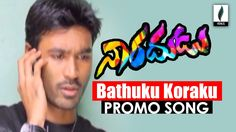 Bathuku Koraku Promo Song || Naradhudu Telugu Movie || Dhanush || geneli...