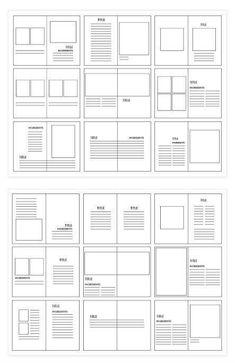 Portfolio D'architecture, Design Portfolio Layout, Mise En Page Portfolio, Architecture Portfolio Layout, Magazine Layout Design, Graphic Design Layouts, Book Design Layout, Page Layout, Portfolio Website