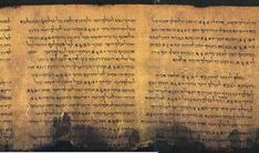 The scrolls contain previously unknown stories about biblical figures such as Enoch, Abraham, and Noah. The story of Abraham includes an explanation why God asked Abraham to sacrifice his only son Isaac.