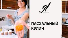 Пасхальный Кулич, Бриошь, глазурь и цукаты by Liza Glinska