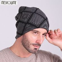 Like and Share if you want this  Beanies Knitted Hat Men's Winter Hats For Men Women Caps Skullies Winter Beaine Bonnet Brand Mask Casual Cap Warm Baggy Hat 2016     Tag a friend who would love this!     FREE Shipping Worldwide     #Style #Fashion #Clothing    Buy one here---> http://www.alifashionmarket.com/products/beanies-knitted-hat-mens-winter-hats-for-men-women-caps-skullies-winter-beaine-bonnet-brand-mask-casual-cap-warm-baggy-hat-2016/
