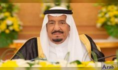Saudi Arabia announces AED70 billion private sector stimulus package