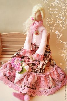 Купить Кукла Тильда: Розовые мечты - розовый, тильда, тильда кукла, кукла ручной работы ♡