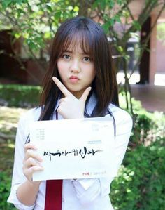 Kim So-hyun : Let's Fight Ghost (Korean Drama) Bring It On Ghost, Lets Fight Ghost, Child Actresses, Korean Actresses, Korean Actors, Kim Min, Lee Min Ho, Cute Korean, Korean Girl