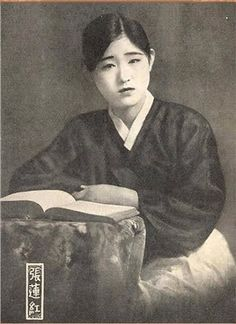 Jidokchae in kisaeng describe d the ideal beauty in the C hosun period. Jidokchae meant intelligence, humility and physical sexual a. Korean Photo, Korean Art, Historical Clothing, Historical Photos, Photos Du, Old Photos, Vintage Photographs, Vintage Photos, South Korean Women