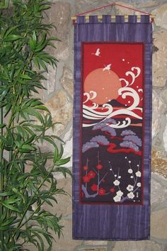 Japanese Quilted Wall Hanging Home Decor Sun Waves Cranes Pines #Mount_Fuji by JapanesqueAccents, $140.00