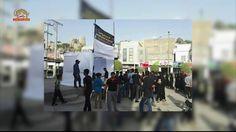 حرکتهای اعتراضی اقشار مختلف و مقاومت زندانیان علیه ستم آخوندی–  ۲۲ مهر ۱۳۹۵