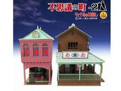 Miniatuart | Sen and Chihiro's Spiriting : Away The strange city 2