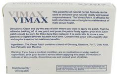 Vimax Patch Review 2014: Side Effects & Ingredients