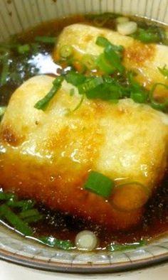 Agedashi tofu - Deep fried tofu with Dashi sauce, Japanese food 揚げ出し豆腐 Tofu Recipes, Vegetable Recipes, Vegetarian Recipes, Cooking Recipes, Healthy Recipes, Cooking Rice, Easy Japanese Recipes, Japanese Dishes, Japanese Food