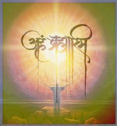 "Aham Brahmasmi-""Aham Brahmasmi"" – ""I am Brahman."" – In the highermost part of my being – pure eternal spirit – there is no difference or distinction of any kind between me and God. This is equally true for all beings and all life."