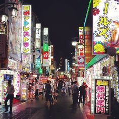 "歌舞伎町 (Kabuki-cho) in 新宿区, 東京都. It has shops, restaurants, night clubs, ad more! It is also known as the ""Sleepless Town""!"