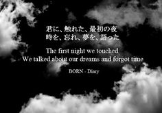 J-Rock and Japanese Quote
